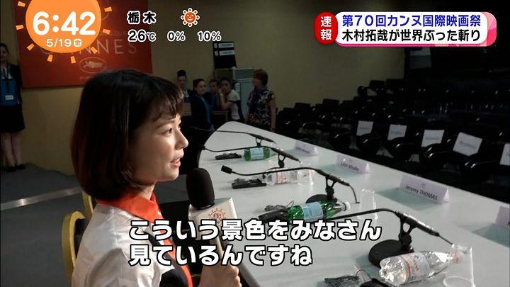 suzukiyui20170519_02.jpg