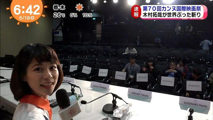 suzukiyui20170519_03.jpg