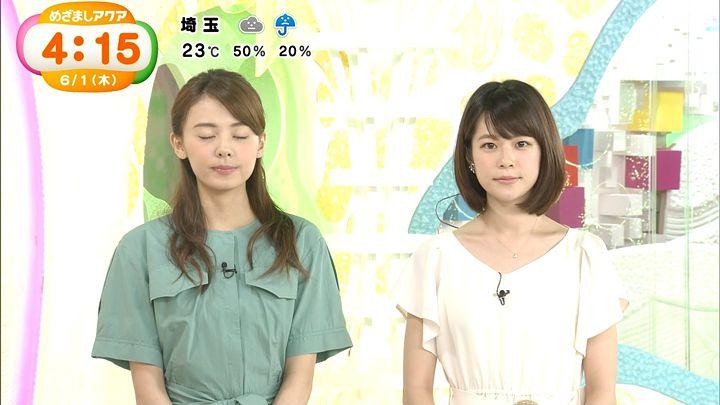suzukiyui20170601_05.jpg