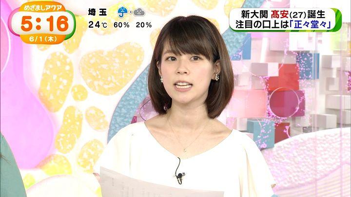 suzukiyui20170601_15.jpg