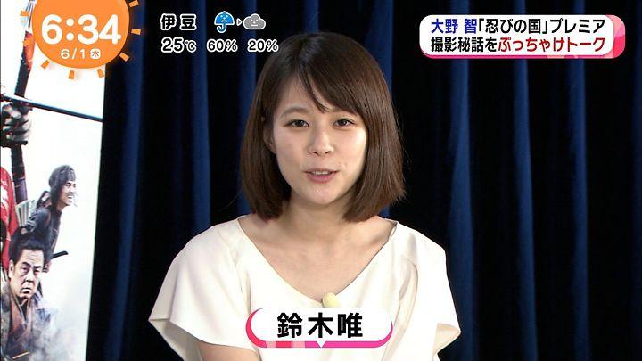 suzukiyui20170601_18.jpg