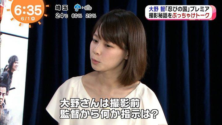 suzukiyui20170601_22.jpg