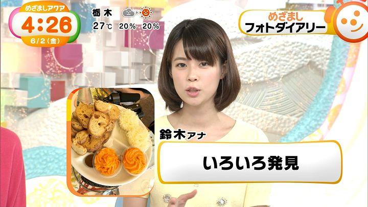 suzukiyui20170602_10.jpg