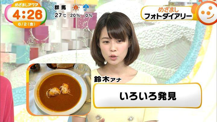 suzukiyui20170602_11.jpg