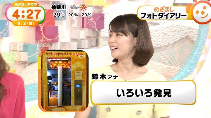 suzukiyui20170602_14.jpg