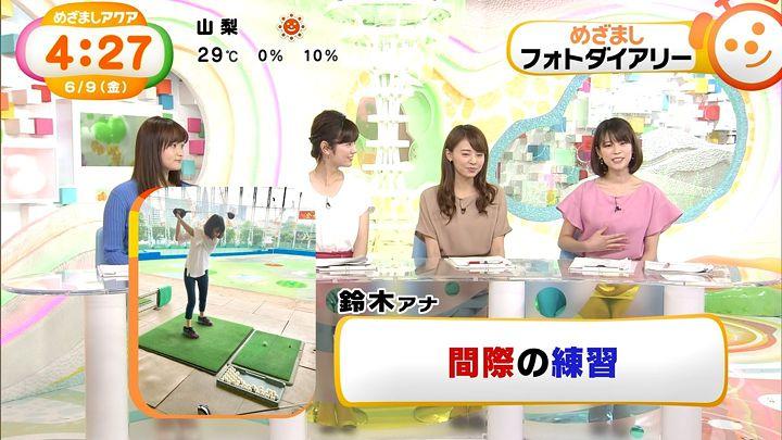suzukiyui20170609_17.jpg