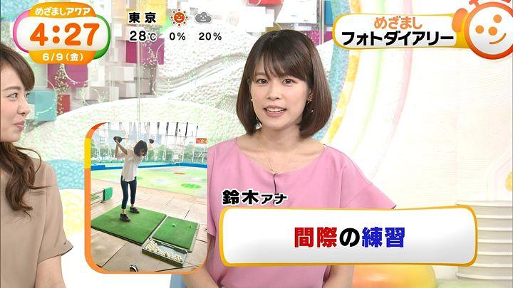 suzukiyui20170609_18.jpg