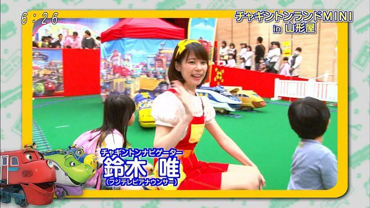 suzukiyui20170611_06.jpg