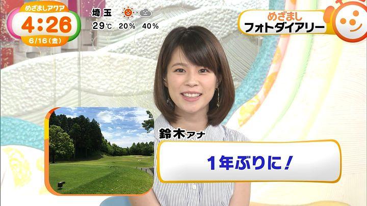 suzukiyui20170616_09.jpg