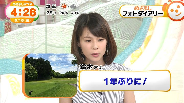suzukiyui20170616_10.jpg