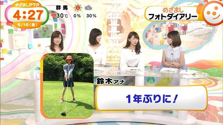 suzukiyui20170616_14.jpg