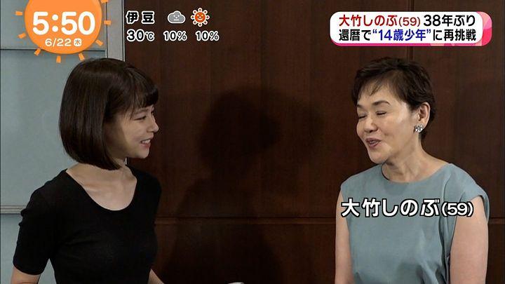 suzukiyui20170622_12.jpg