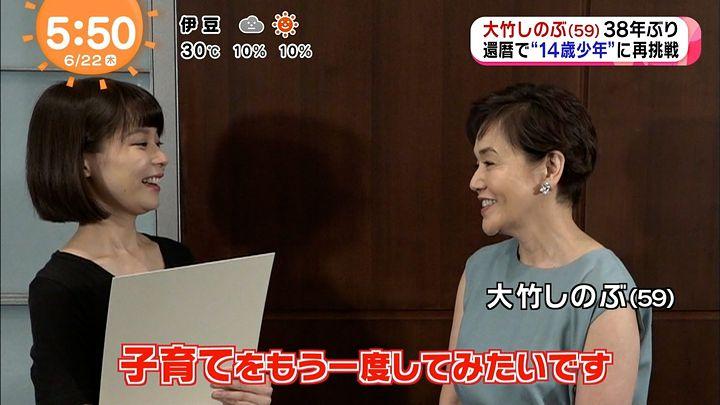 suzukiyui20170622_13.jpg