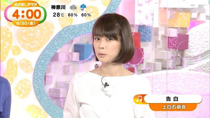 suzukiyui20170630_05.jpg
