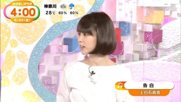 suzukiyui20170630_06.jpg