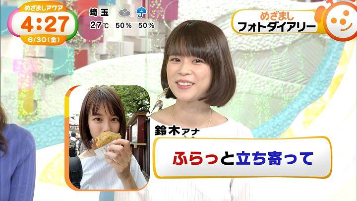 suzukiyui20170630_15.jpg