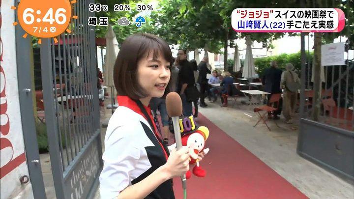 suzukiyui20170704_04.jpg
