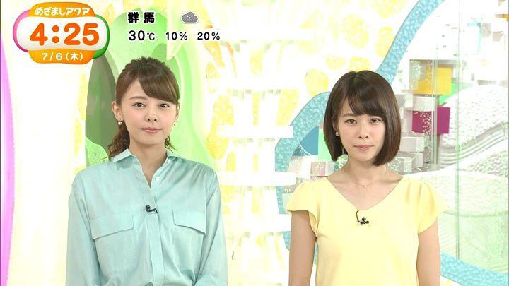 suzukiyui20170706_06.jpg