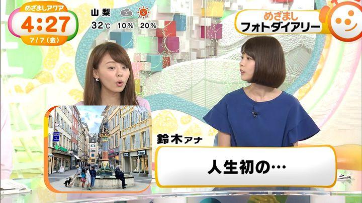 suzukiyui20170707_11.jpg