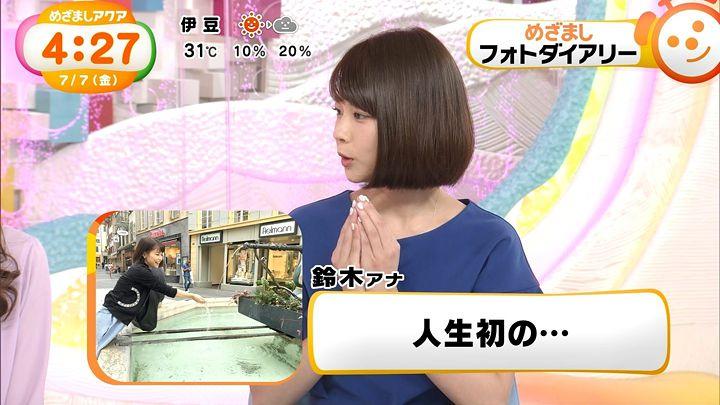 suzukiyui20170707_13.jpg