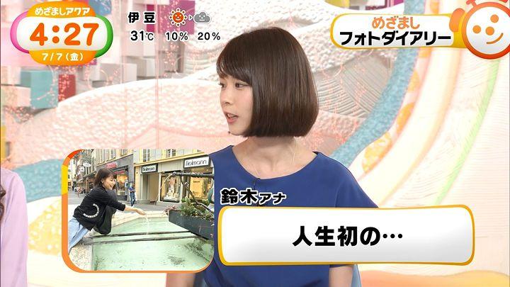 suzukiyui20170707_16.jpg