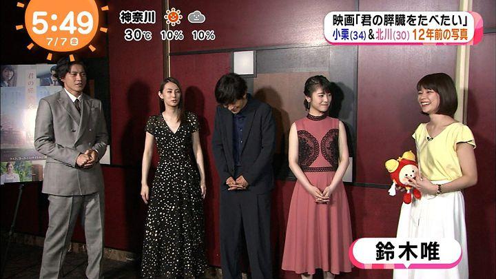 suzukiyui20170707_23.jpg