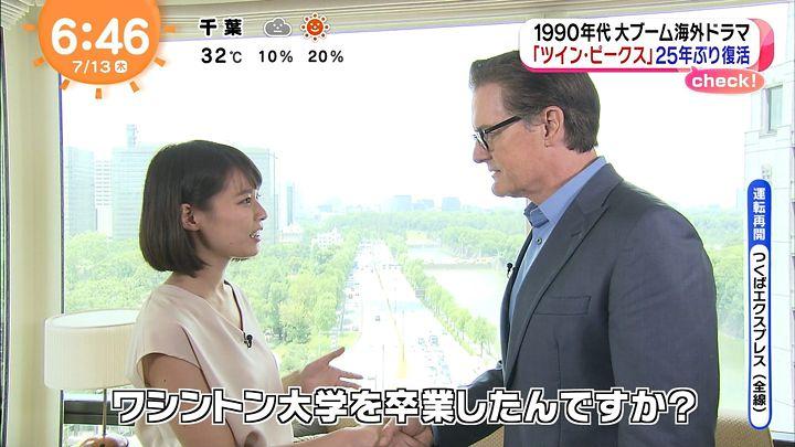 suzukiyui20170713_15.jpg