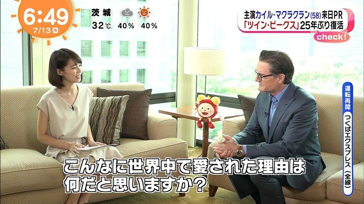 suzukiyui20170713_20.jpg