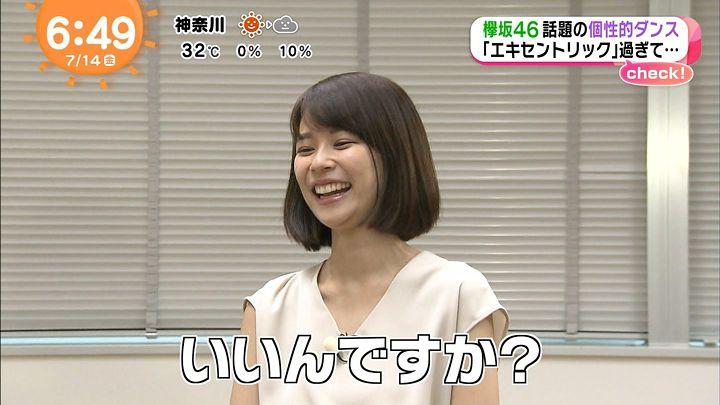 suzukiyui20170714_35.jpg