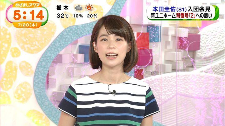 suzukiyui20170720_16.jpg