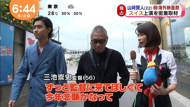 suzukiyui20170802_03.jpg