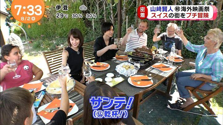 suzukiyui20170802_12.jpg