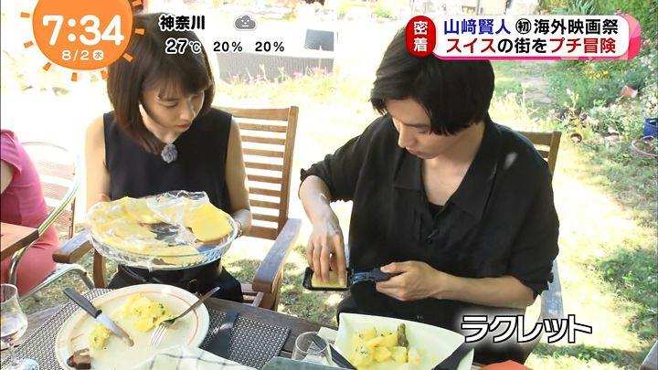 suzukiyui20170802_13.jpg