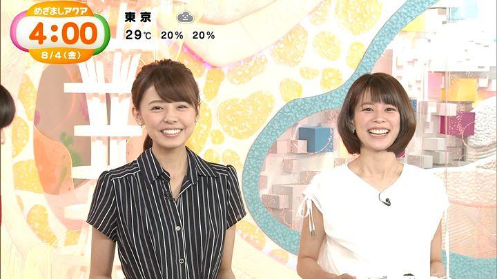 suzukiyui20170804_04.jpg