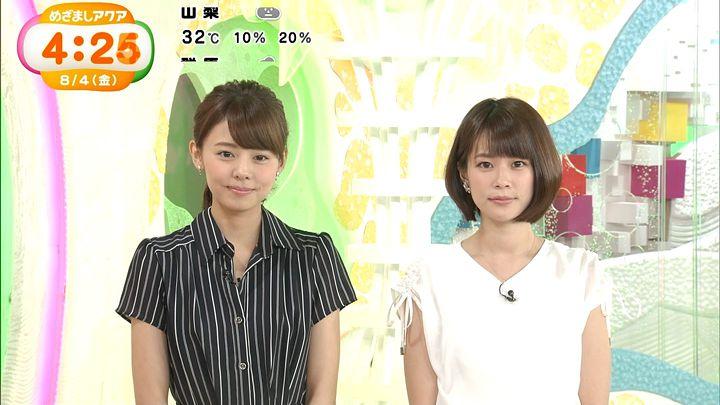 suzukiyui20170804_06.jpg