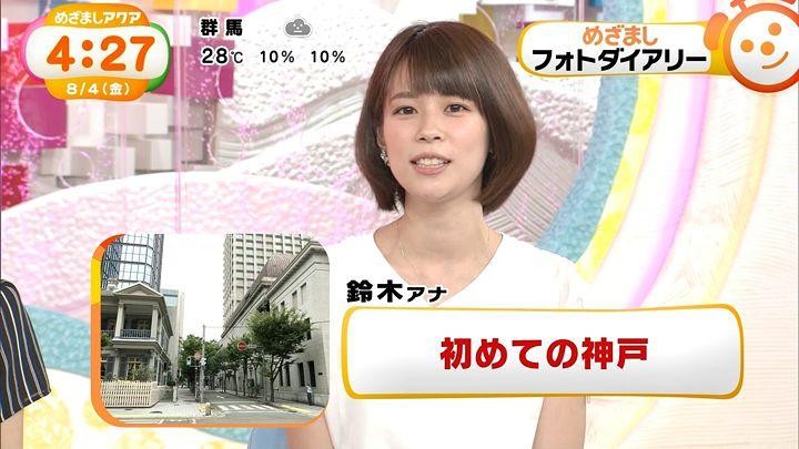 suzukiyui20170804_10.jpg