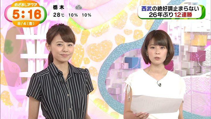 suzukiyui20170804_17.jpg