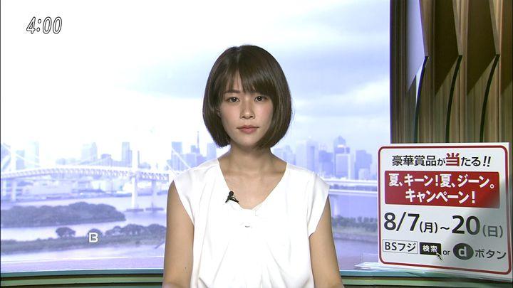 suzukiyui20170807_05.jpg