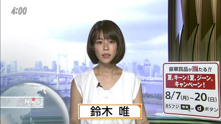 suzukiyui20170807_06.jpg