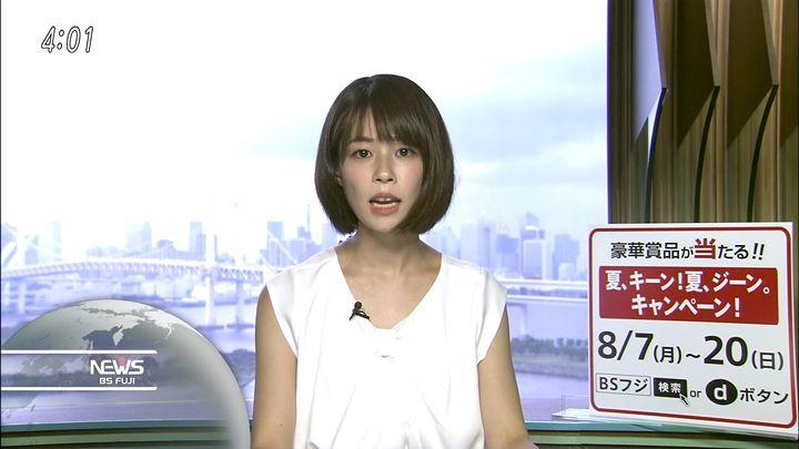 suzukiyui20170807_07.jpg