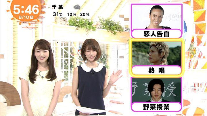 suzukiyui20170810_14.jpg