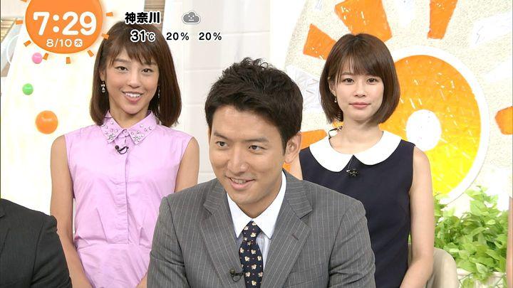 suzukiyui20170810_19.jpg