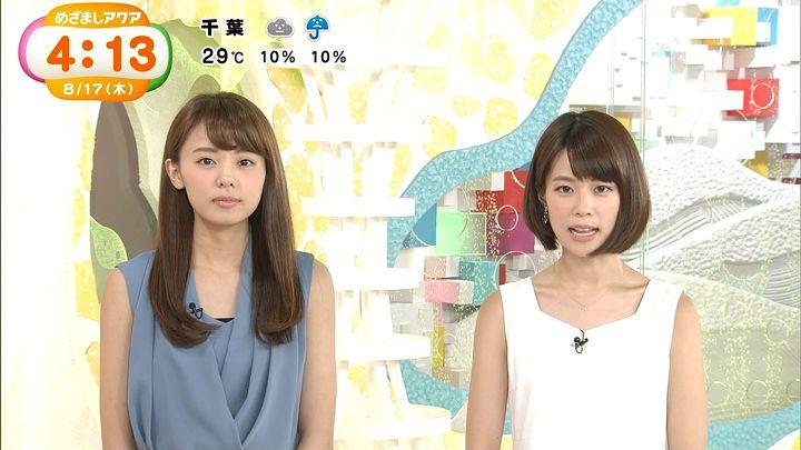 suzukiyui20170817_04.jpg