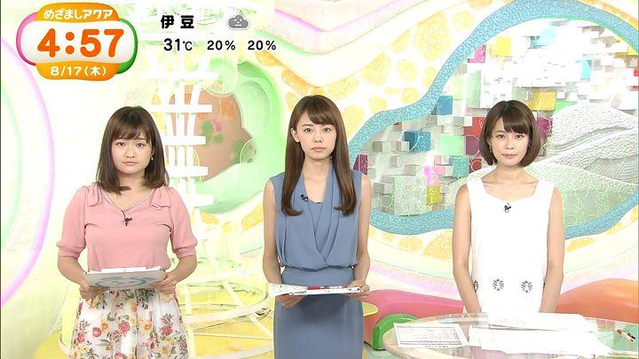 suzukiyui20170817_08.jpg
