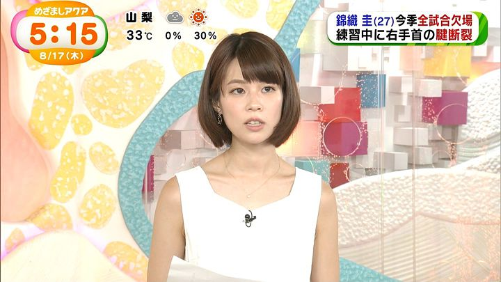 suzukiyui20170817_12.jpg