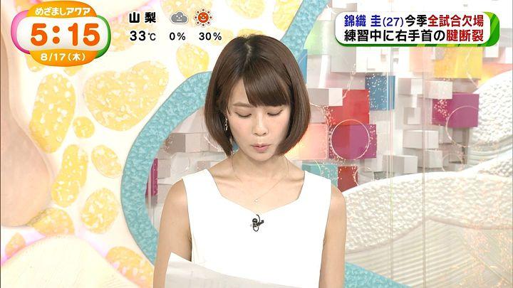 suzukiyui20170817_13.jpg