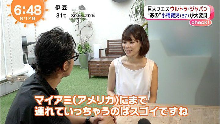 suzukiyui20170817_17.jpg