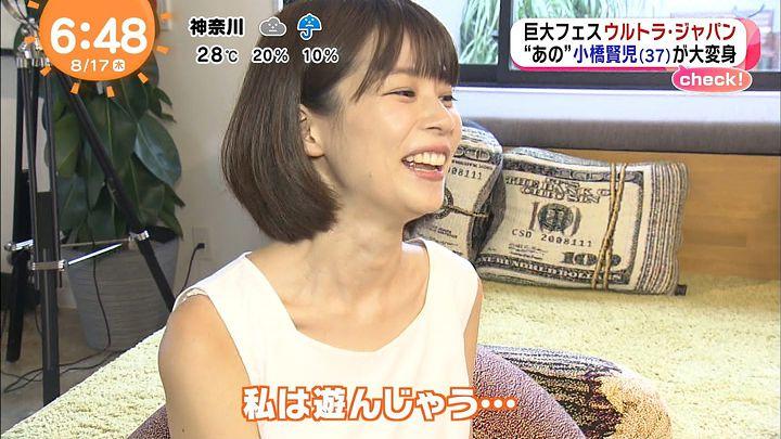 suzukiyui20170817_19.jpg