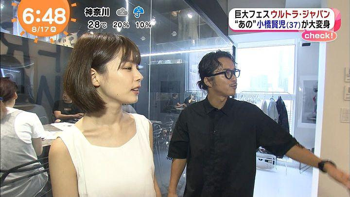 suzukiyui20170817_20.jpg