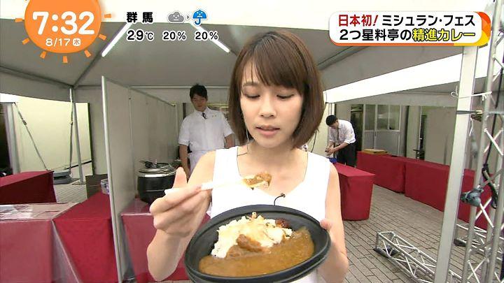 suzukiyui20170817_31.jpg
